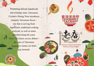 Booklet : Gourment - Taiwan Festival