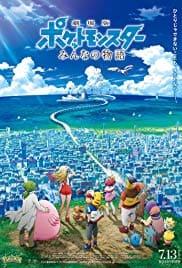 Subtitles : Pokemon Movie