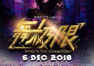 Subtitle : Who Is the Champion